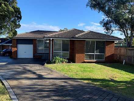 6 Esther Close, Gorokan 2263, NSW House Photo