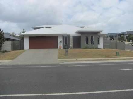 12 Kurwongbah Street, Boyne Island 4680, QLD House Photo