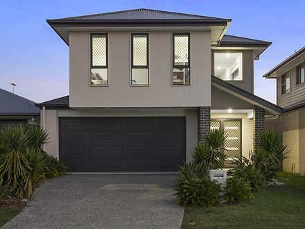 3 Bindarri Court, Mango Hill 4509, QLD House Photo