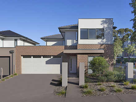 2 Garden Place, Notting Hill 3168, VIC Townhouse Photo