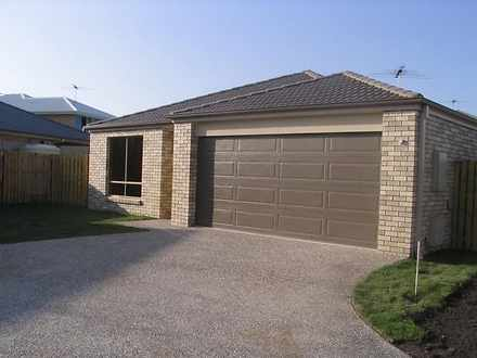 12 Starlight Place, Aspley 4034, QLD House Photo