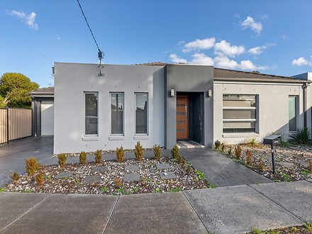 1A Anora Court, Keilor Downs 3038, VIC House Photo