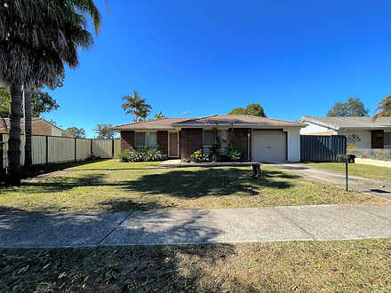 9 Sloane Court, Waterford West 4133, QLD House Photo