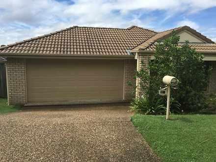 14 Denise Drive, Upper Coomera 4209, QLD House Photo
