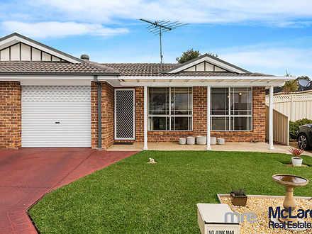 10 Maddison Court, Narellan Vale 2567, NSW House Photo