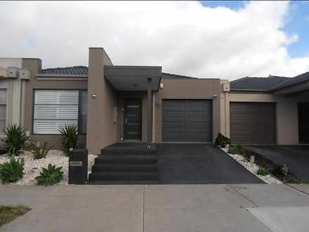 12 Nundroo Crescent, Wollert 3750, VIC House Photo