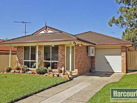 9 Cusack Close, St Helens Park 2560, NSW House Photo