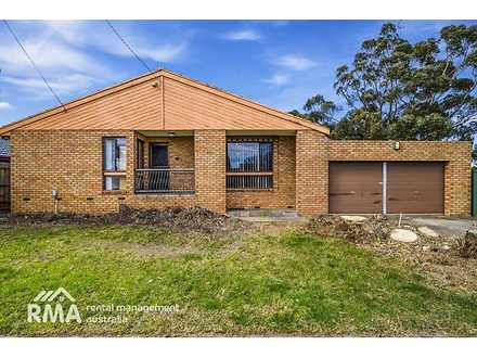 242 Morris Road, Hoppers Crossing 3029, VIC House Photo