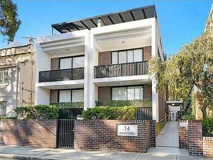 7/ 14  Botany Street, Bondi Junction 2022, NSW Studio Photo