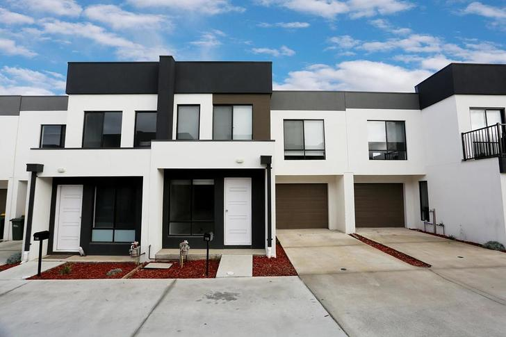 15 Daydream Place, Wollert 3750, VIC House Photo
