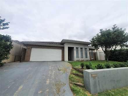 4 Lachlan Court, Kellyville Ridge 2155, NSW House Photo