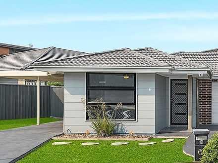 8A Bandara Circuit, Spring Farm 2570, NSW House Photo