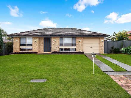 49 Cochrane Street, Minto 2566, NSW House Photo