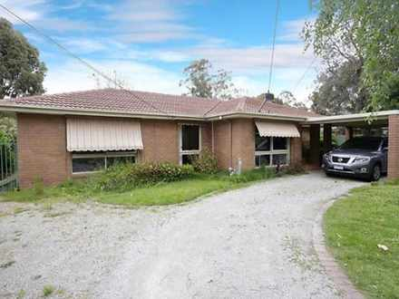 4 Obrien Close, Glen Waverley 3150, VIC House Photo