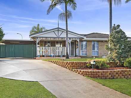 14 Malvolio Street, Rosemeadow 2560, NSW House Photo