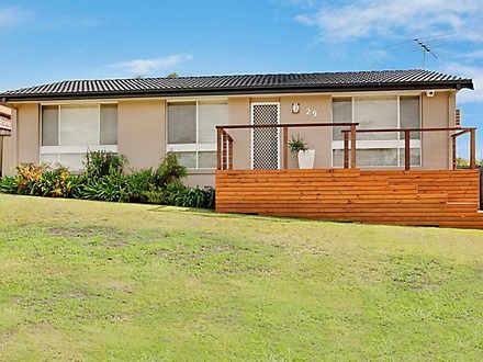 29 Canidus Street, Rosemeadow 2560, NSW House Photo