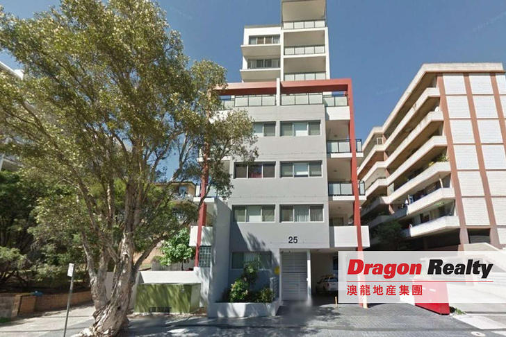 302/25 Campbell  Street, Parramatta 2150, NSW Apartment Photo
