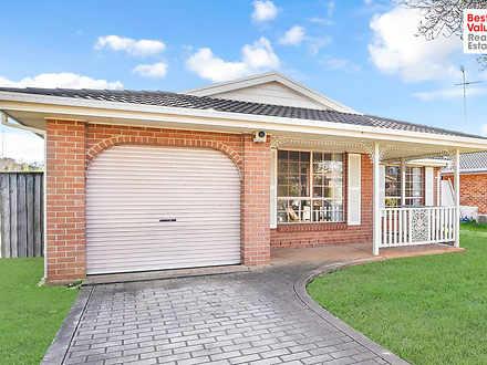 8 Gemstone Way, Oakhurst 2761, NSW House Photo