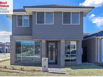 32 Swifthome Avenue, Marsden Park 2765, NSW House Photo