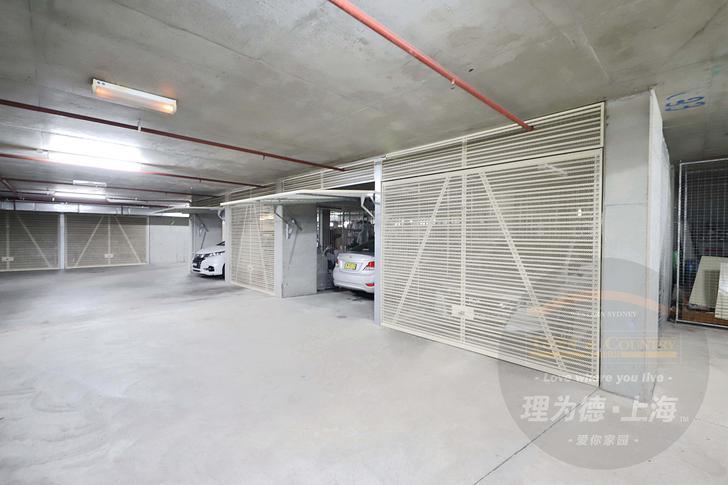 LEVEL 7/7-9 Cross Street, Bankstown 2200, NSW Apartment Photo
