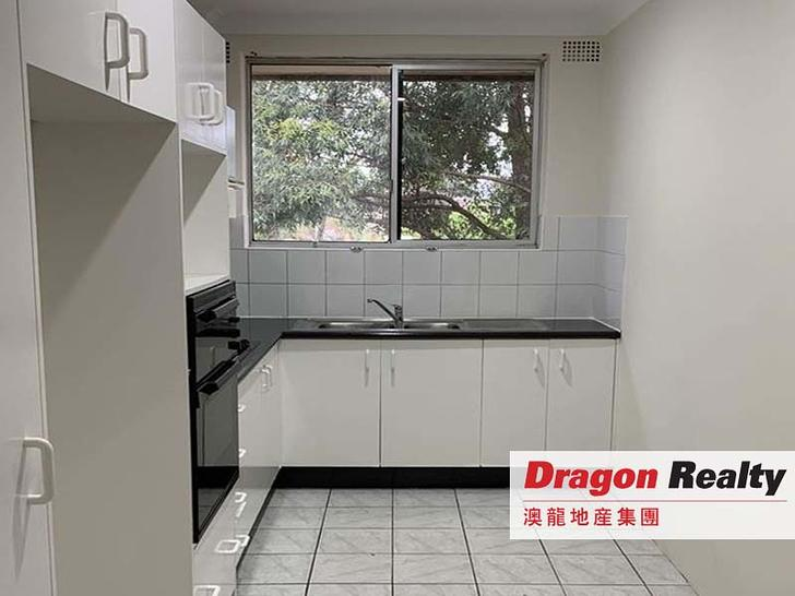 26-28 High Street, Granville 2142, NSW Apartment Photo