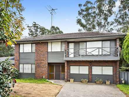 195 Seven Hills Road, Baulkham Hills 2153, NSW House Photo
