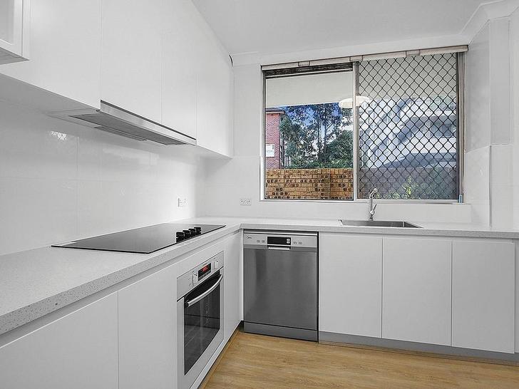 1/96-100 Albert Avenue, Chatswood 2067, NSW Unit Photo