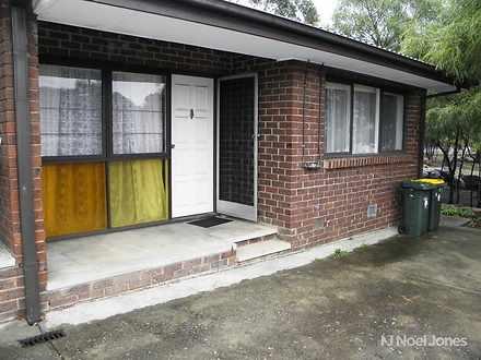 5/1 Meaker Avenue, Oak Park 3046, VIC Unit Photo