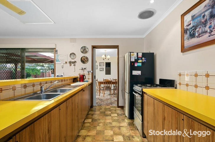 45 Spring Court, Morwell 3840, VIC House Photo