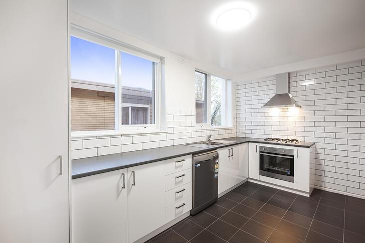 8/3A Hughenden Road, St Kilda East 3183, VIC Apartment Photo