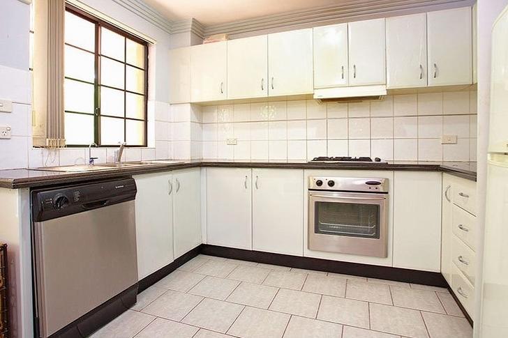 9/11 Inkerman Street, Parramatta 2150, NSW Apartment Photo