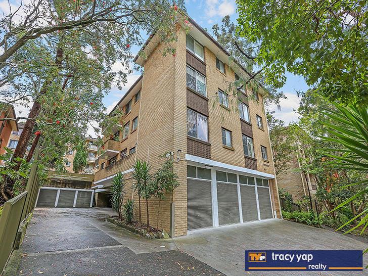 3/7 Cottonwood Crescent, Macquarie Park 2113, NSW Unit Photo