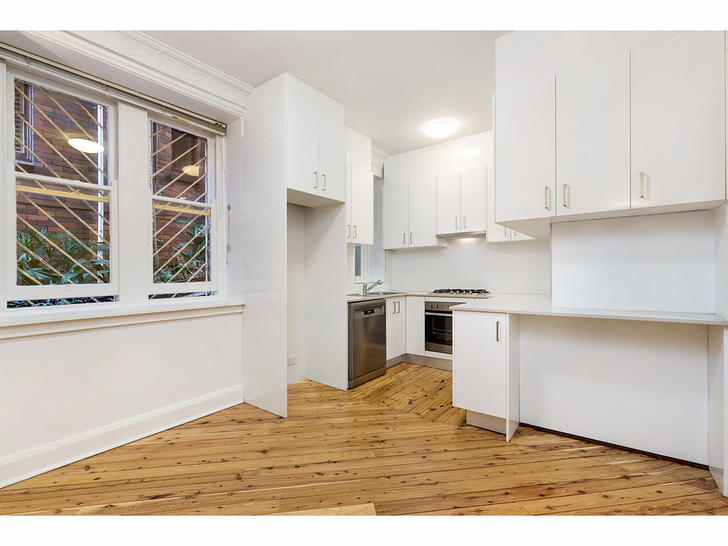 2/530 New South Head Road, Double Bay 2028, NSW Apartment Photo