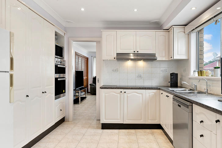 32 Roach Street, Arncliffe 2205, NSW House Photo