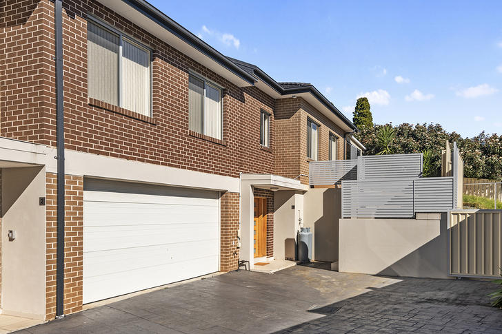 3/7A Garthowen Crescent, Castle Hill 2154, NSW Townhouse Photo