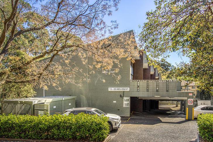 5/15-25 Helen Street, Lane Cove 2066, NSW Townhouse Photo