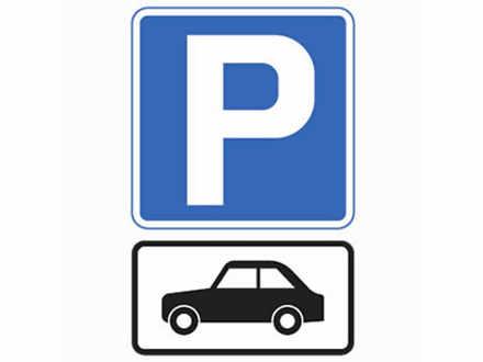 90d8b3560e270cab6cfa240f motor cars parking s cd2a e932 1ece 7739 8bfc cbcc 12ed f486 20210818070548 1629277661 thumbnail