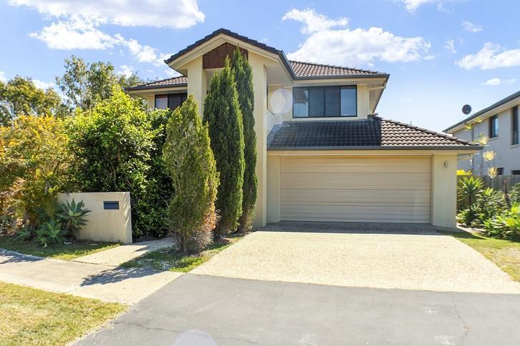 20 Grevillea Street, Sinnamon Park 4073, QLD House Photo
