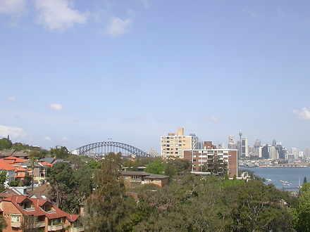 9/16 Mckye Street, Waverton 2060, NSW Apartment Photo