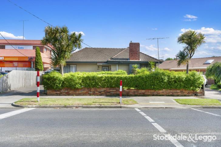215 Grey Street, Traralgon 3844, VIC House Photo