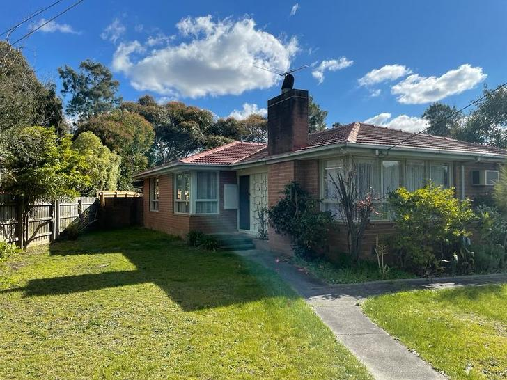 35 Woolwich Drive, Mulgrave 3170, VIC House Photo