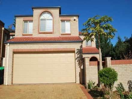 3A Nutmeg Close, Casula 2170, NSW House Photo