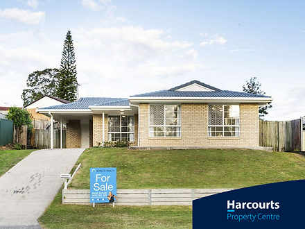 17 Copperfield Drive, Eagleby 4207, QLD House Photo