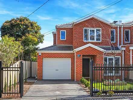 467B Springvale Road, Glen Waverley 3150, VIC Townhouse Photo