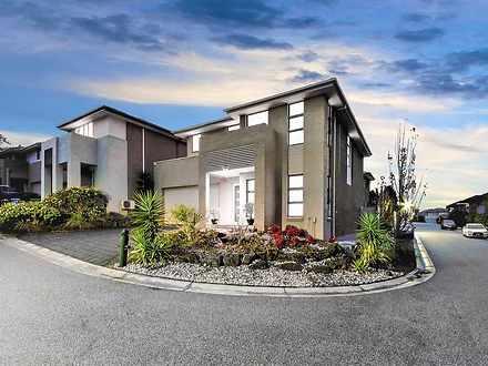 2 Manuscript Drive, Endeavour Hills 3802, VIC House Photo