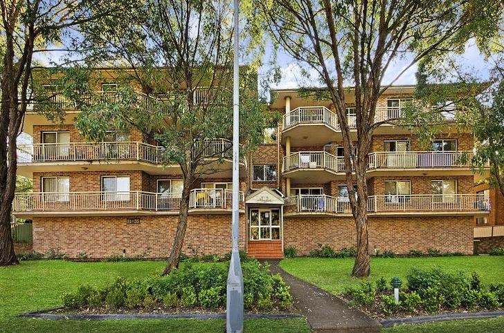 451-55 Lane Street, Wentworthville 2145, NSW Unit Photo