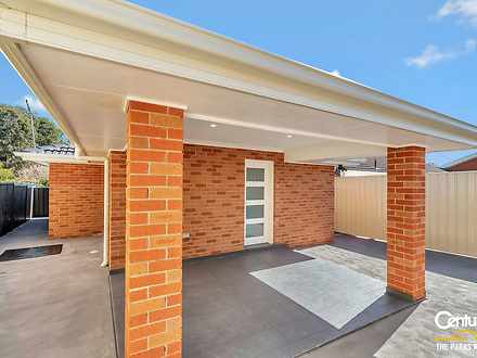 2A Mersey Close, Bossley Park 2176, NSW House Photo