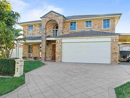 8 Orchid Tree Court, Robina 4226, QLD House Photo