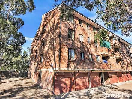 7/342 Woodstock Avenue, Mount Druitt 2770, NSW Unit Photo