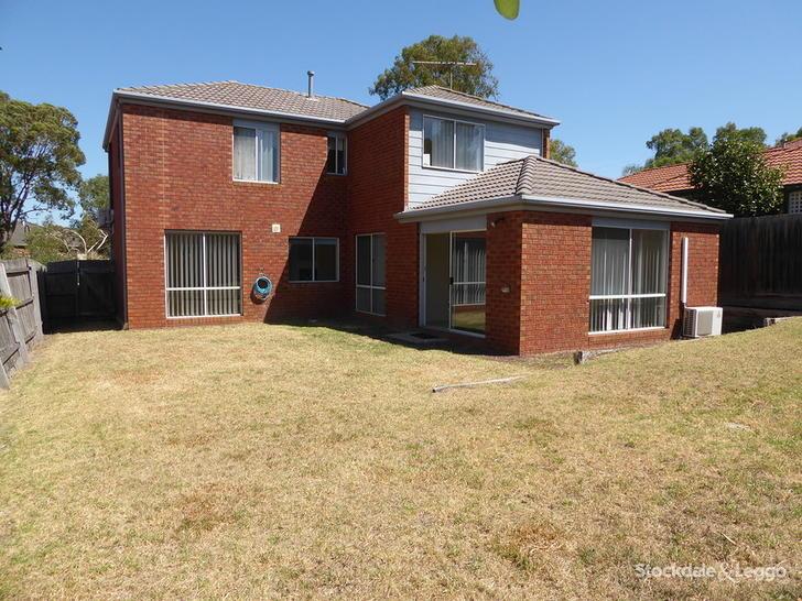 46 Grange Boulevard, Bundoora 3083, VIC House Photo
